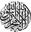 kalimah0 Introduction