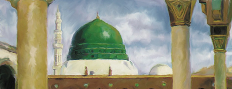 …our Master Muhammad, and upon his Family and Companions